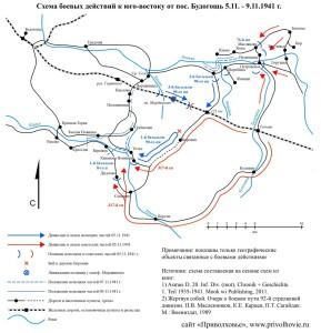 Схема боевых действий у юго-востоку от Будогощи 5.11.-9.11.1941 г.