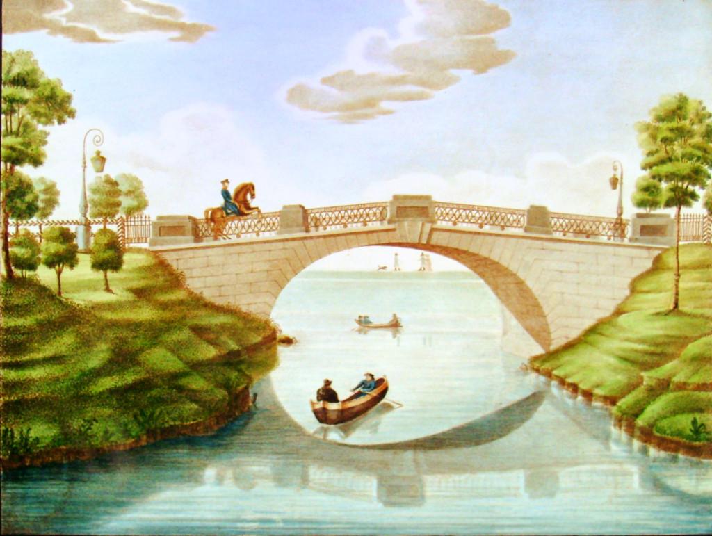 27. Вид каменного моста на Тихвинской дороге из саду. Р на кам М. М. Зверев в 1823 году.