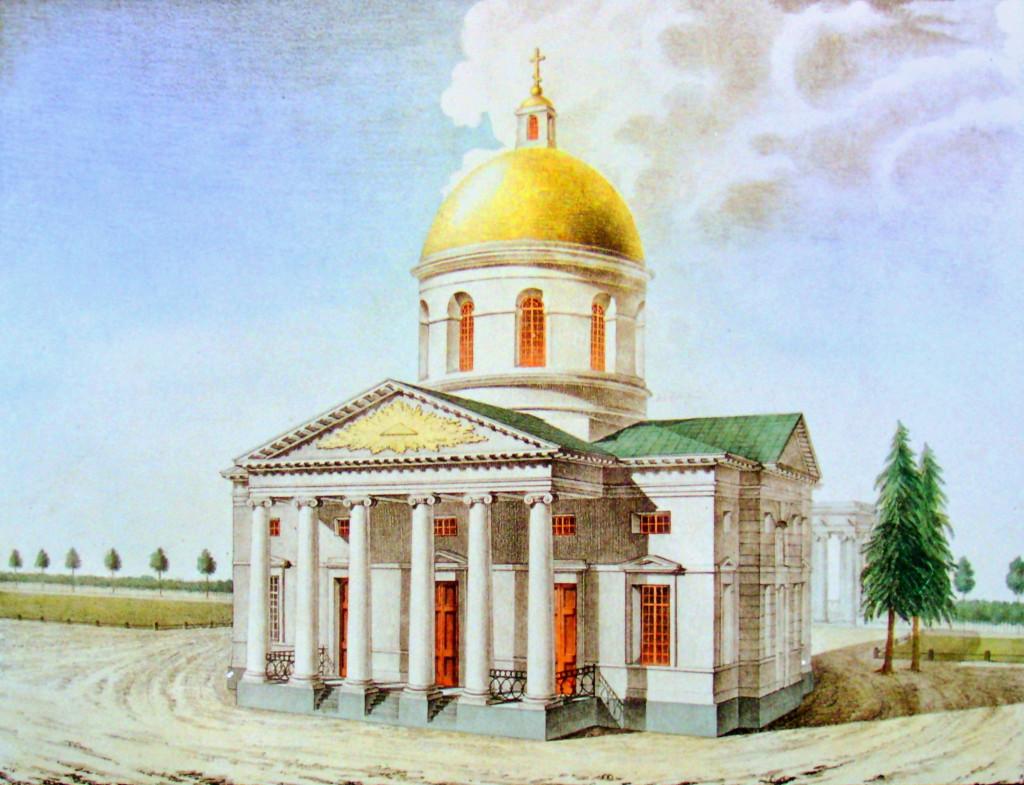 7. Вид Грузинского собора.