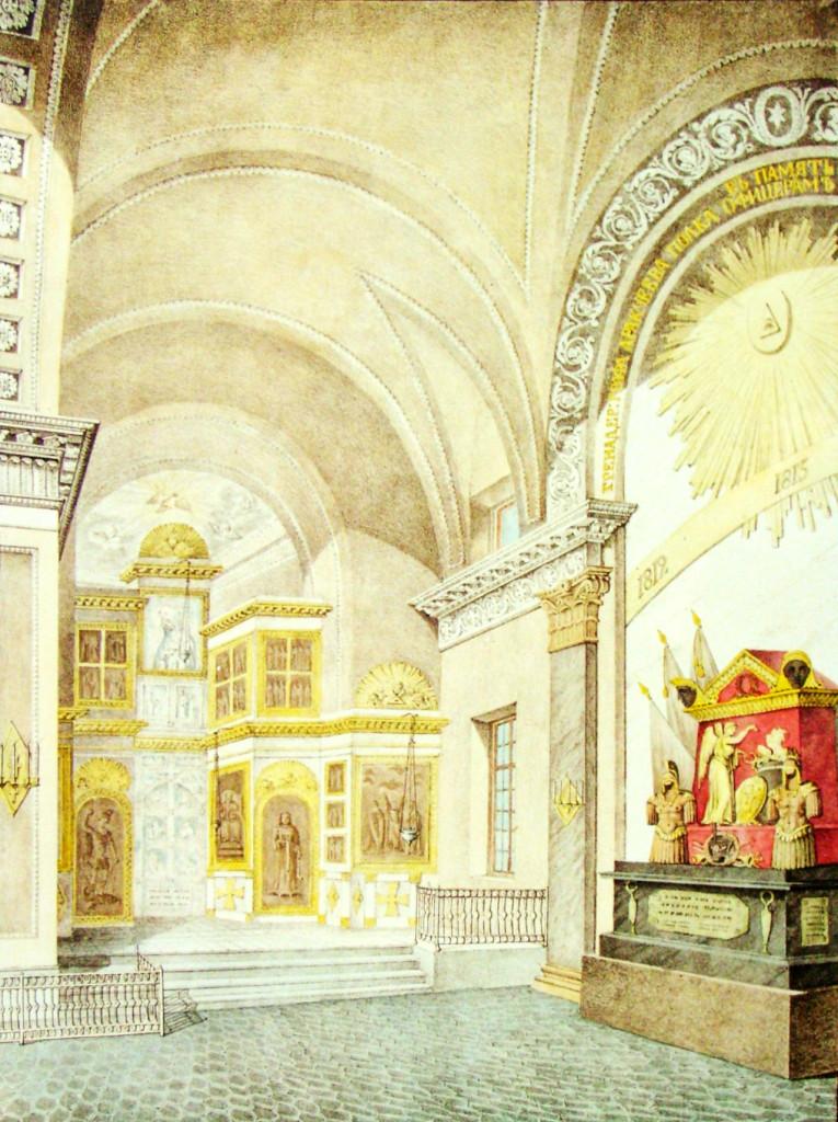 10. Во внутренности Грузинского Собора, вид Алексеевского Придела 1822-го г. Р на кам Я. Никифоров.