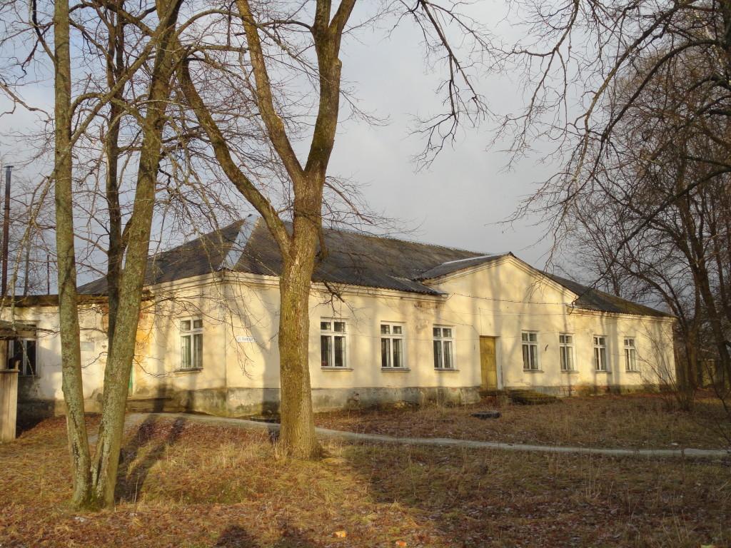 mayskaya-kontora