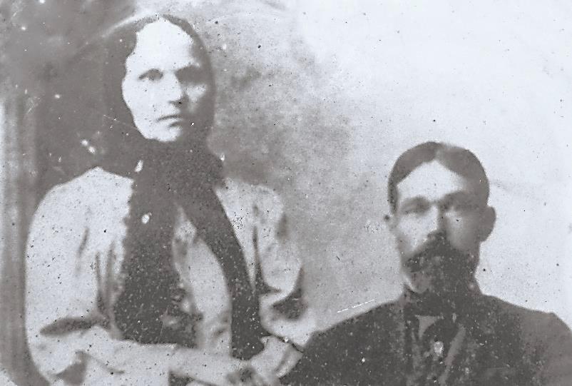 Михаил Иванович и Марфа Матвеевна Гавриловы