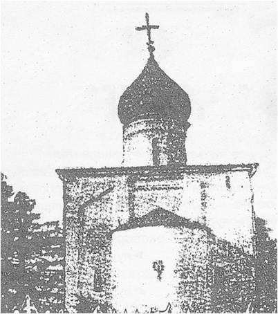 Папоротская церковь